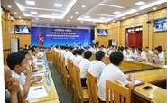 Công ty Điện lực Hưng Yên: Tọa đàm Văn hóa doanh nghiệp với sự hài lòng của khách hàng 1